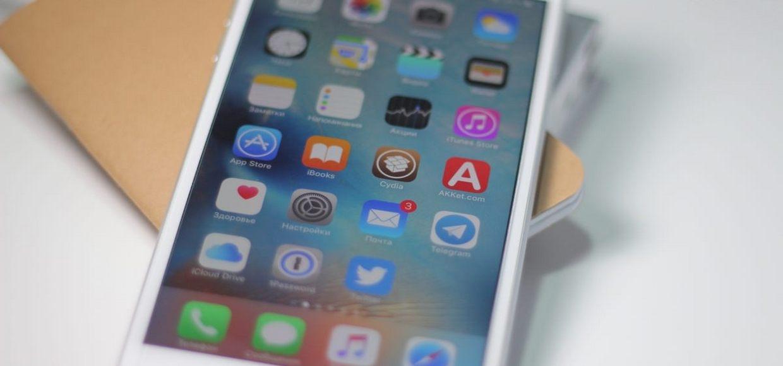 jailbreak unlock 5 1 1 iphone 4 - root android hacking apps